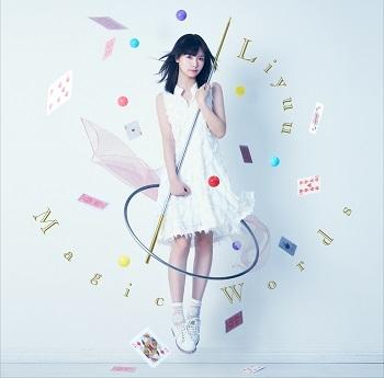 【主題歌】TV はてな☆イリュージョン OP「Magic Words」/Liyuu 【通常盤】