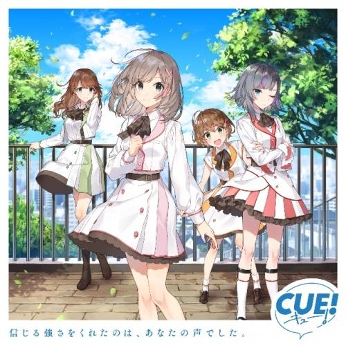 【マキシシングル一括購入】CUE! Team Single 01~04