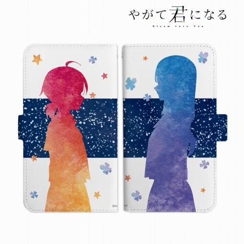 【グッズ-携帯グッズ】やがて君になる 手帳型スマホケース(対象機種/Mサイズ)