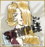 梶島正樹先生描きおろしミニサイン色紙