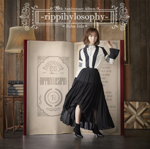 【アルバム】「20th Anniversary Album -rippihylosophy-」/飯田里穂