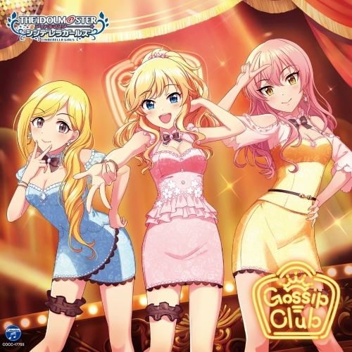 【マキシシングル】THE IDOLM@STER CINDERELLA GIRLS STARLIGHT MASTER for the NEXT! 03 Gossip Club