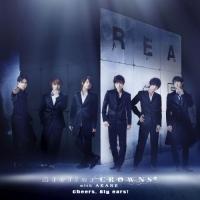 【アルバム】ドラマ REAL⇔FAKE Music CD「Cheers, Big ears!」/Stellar CROWNS with 朱音 【初回限定盤】