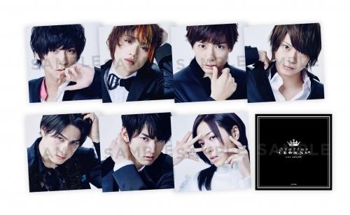 【アルバム】ドラマ REAL⇔FAKE Music CD「Cheers, Big ears!」/Stellar CROWNS with 朱音 【初回限定盤】 サブ画像2
