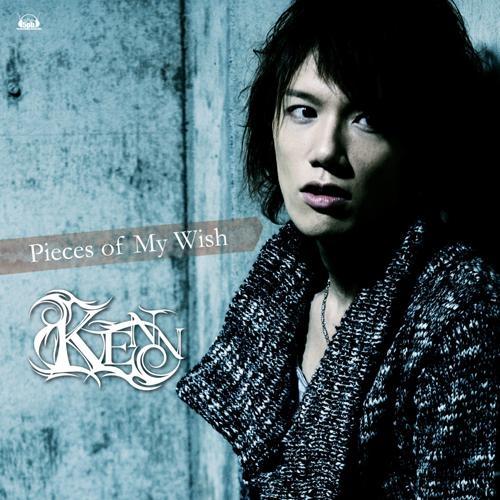 【マキシシングル】KENN/Pieces of My Wish 初回限定盤