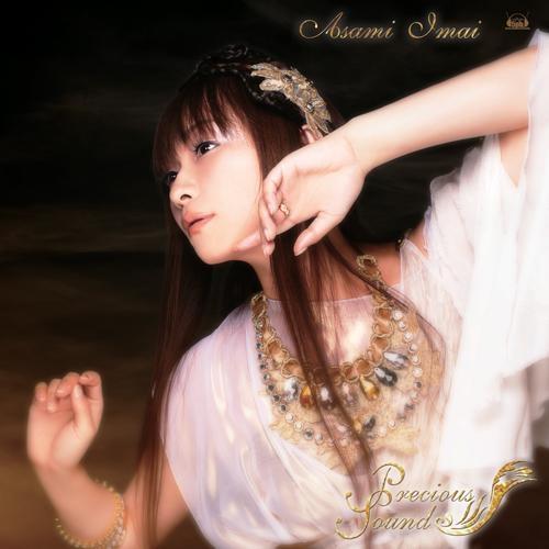 【アルバム】今井麻美/Precious Sounds BD付 数量限定盤