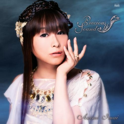 【アルバム】今井麻美/Precious Sounds DVD付 通常盤