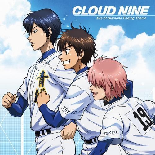 【主題歌】TV ダイヤのA ED「CLOUD NINE」/青道高校野球部