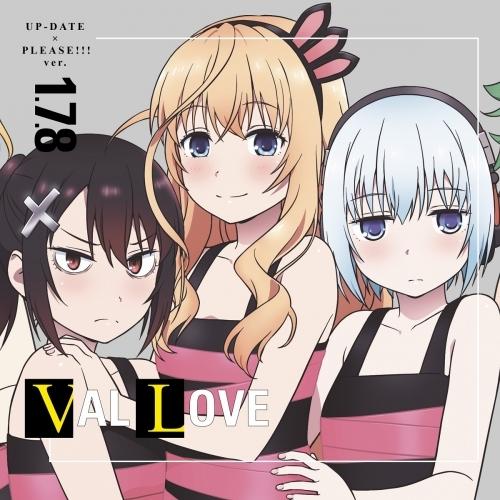 【主題歌】TV 戦×恋(ヴァルラヴ) ED「UP-DATE × PLEASE!!! ver 1.7.8」/早乙女一千花・七樹・八雲