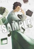 ※送料無料※STEINS;GATE -シュタインズ・ゲート- コンプリート Blu-ray BOX 期間限定生産
