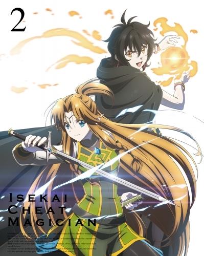 【DVD】TV 異世界チート魔術師 Vol.2
