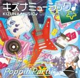 バンドリ! ガールズバンドパーティ! 「キズナミュージック♪」/Poppin'Party【通常盤】