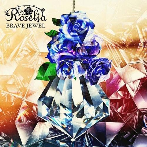 【マキシシングル】バンドリ! ガールズバンドパーティ! 「BRAVE JEWEL」/Roselia【通常盤】