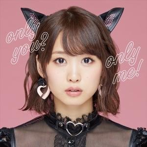 【アルバム】芹澤優/only you? only me! CD+Blu-ray