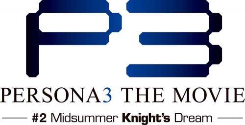 【Blu-ray】劇場版 ペルソナ3 #2 Midsummer Knight's Dream 完全生産限定版 サブ画像2