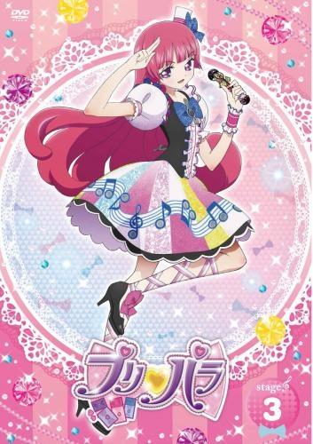 【DVD】TV プリパラ Stage.3