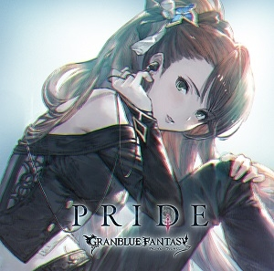 【キャラクターソング】PRIDE ~GRANBLUE FANTASY~