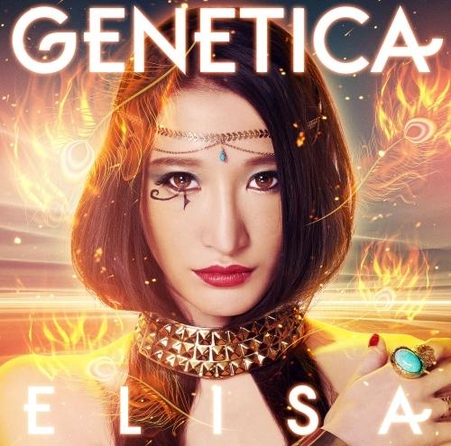 【アルバム】ELISA/GENETICA 初回生産限定盤