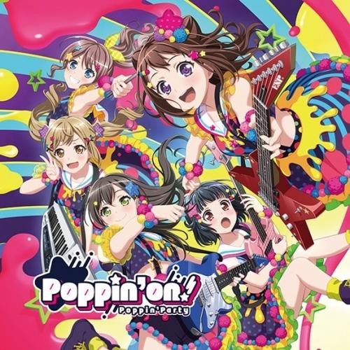【アルバム】バンドリ! ガールズバンドパーティ! Poppin'on!/Poppin'Party【通常盤】