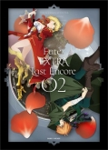 TV Fate/EXTRA Last Encore 2【完全生産限定版】