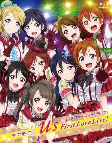 【Blu-ray】ライブ ラブライブ! μ's First LoveLive!