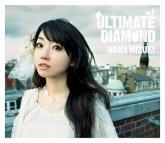 水樹奈々/ULTIMATE DIAMOND 通常盤