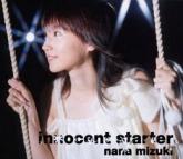 TV 魔法少女リリカルなのは OP「innocent starter」/水樹奈々