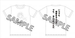 全巻購入特典:ニートの格言Tシャツ