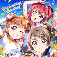 【マキシシングル】アプリ ラブライブ!スクールアイドルフェスティバル コラボシングル「Braveheart Coaster」/CYaRon!