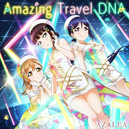 【マキシシングル】アプリ ラブライブ!スクールアイドルフェスティバル コラボシングル「Amazing Travel DNA」/AZALEA
