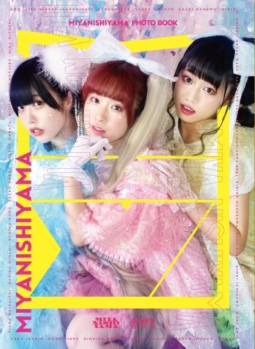 【フォトブック】MIYANISHIYAMA PHOTO BOOK サブ画像2