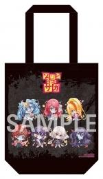 全巻購入特典:SDキャラクター集合フルカラー トートバッグ(さくら、サキ、愛、純子、ゆうぎり、リリィ、たえ)