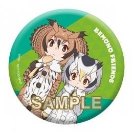 「Japari Caf?2」オリジナル缶バッジ(A) ※コノハ博士とミミちゃん助手