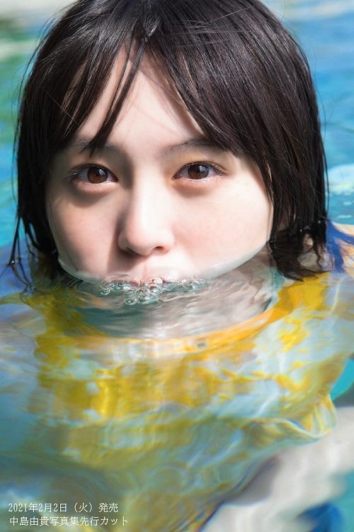 中島由貴写真集「スケッチブック」発売記念イベント(オンライントークショー)画像