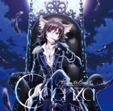 TVアニメ「SHOW BY ROCK!! #」挿入歌「Cadenza」
