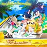 TVアニメ「SHOW BY ROCK!! #」挿入歌「胸騒ぎJust☆Paradise 」トライクロニカ