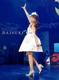 三森すずこ/Mimori Suzuko LIVE TOUR 2014 『大好きっ』