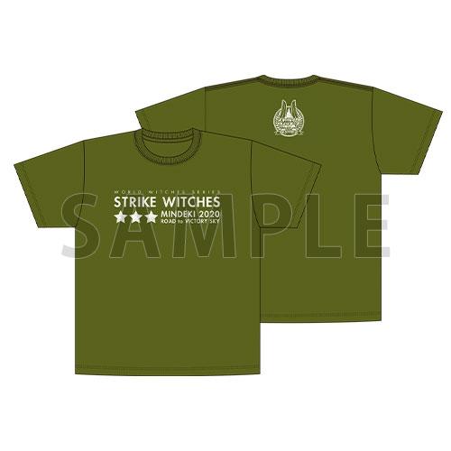 【グッズ-Tシャツ】ストライクウィッチーズ ROAD to BERLIN みんデキ2020 ダメージ加工・イベントTシャツ