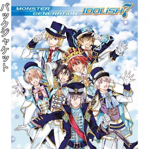 【キャラクターソング】ゲーム アイドリッシュセブン IDOLiSH7 「MONSTER GENERATiON」 サブ画像2
