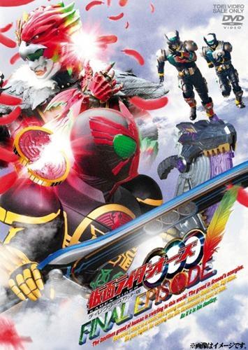 【Blu-ray】TV 仮面ライダーOOO ファイナルエピソード ディレクターズカット版