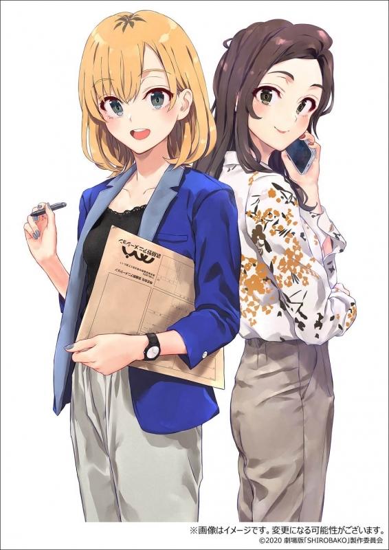 【Blu-ray】劇場版 SHIROBAKO 【豪華版】【ゲーマーズ限定版】【A4アクリルアートパネル&宮森あおい電話音声CD付】 サブ画像4