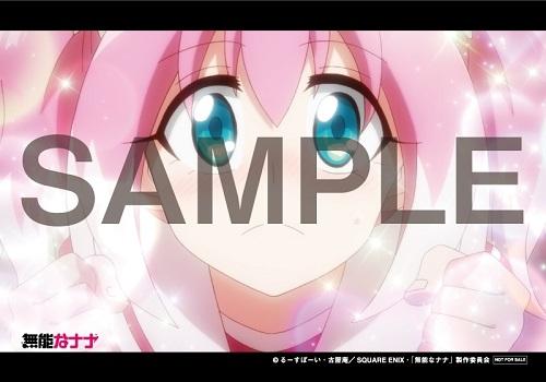 アニメ「無能なナナ」絵柄ブロマイド
