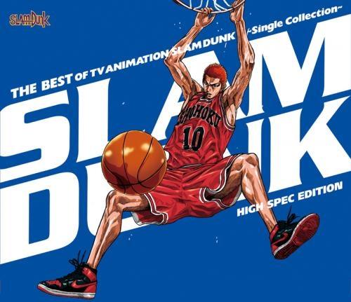 【アルバム】THE BEST OF SLAM DUNK ~Single Collection~ HIGH SPEC EDITION