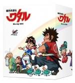 TV 魔神英雄伝ワタル Blu-ray BOX