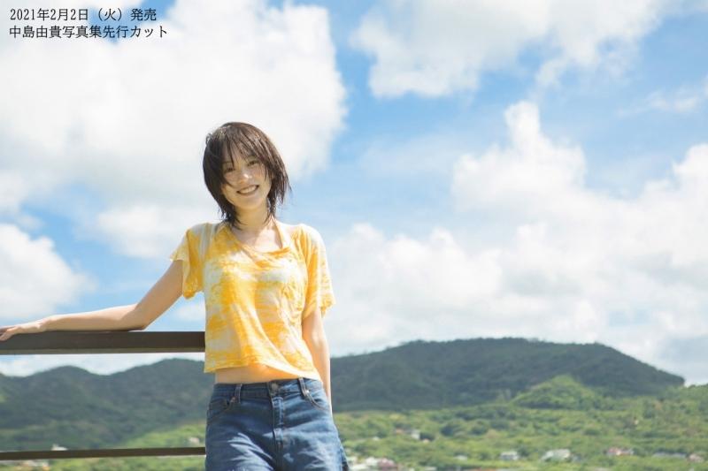 【写真集】中島由貴写真集 スケッチブック ゲーマーズ限定版【スクールカレンダー付】 サブ画像3