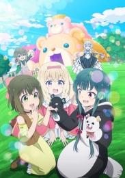 「くまクマ熊ベアー」Blu-ray&DVD発売記念フェア画像