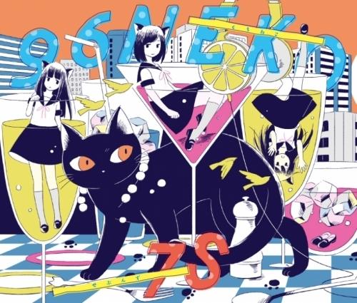 【アルバム】96猫/2ndミニアルバム 初回生産限定盤