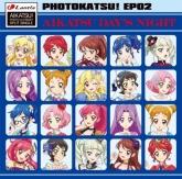 ゲーム アイカツ! フォトonステージ!! フォトカツ! EP 02