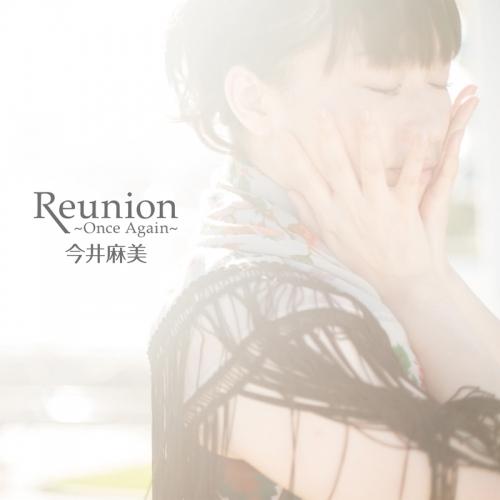 【主題歌】PSV版 プラスティック・メモリーズ ED「Reunion ~Once Again~」/今井麻美 通常盤