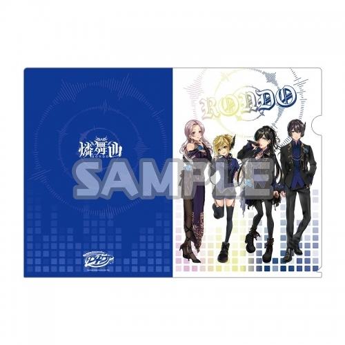 【グッズ-クリアファイル】D4DJ クリアファイル 燐舞曲 【ゲーマーズ限定】